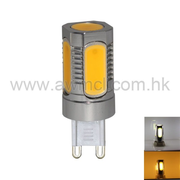 LED Aluminum G9 3W 5 PCS COB AC100V~260V Light 6Pack